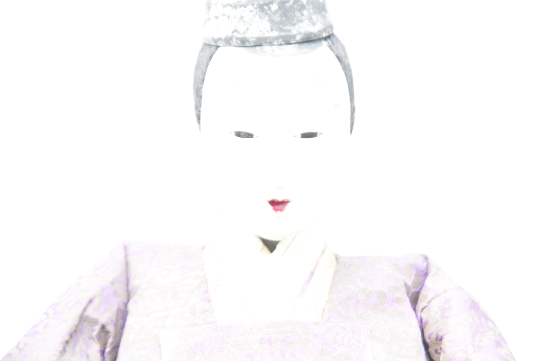 Emperor Doll